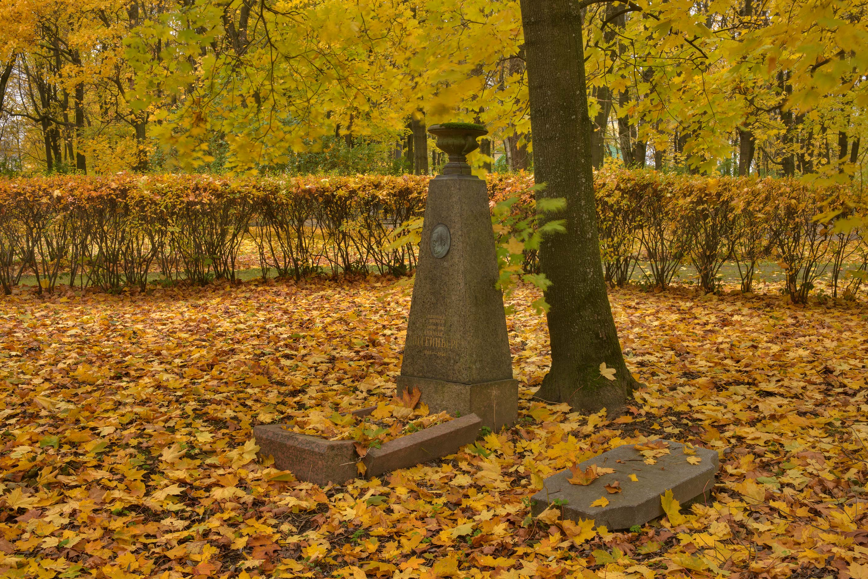 Tomb of Shteynberg in Literatorskie Mostki...Cemetery. St.Petersburg, Russia