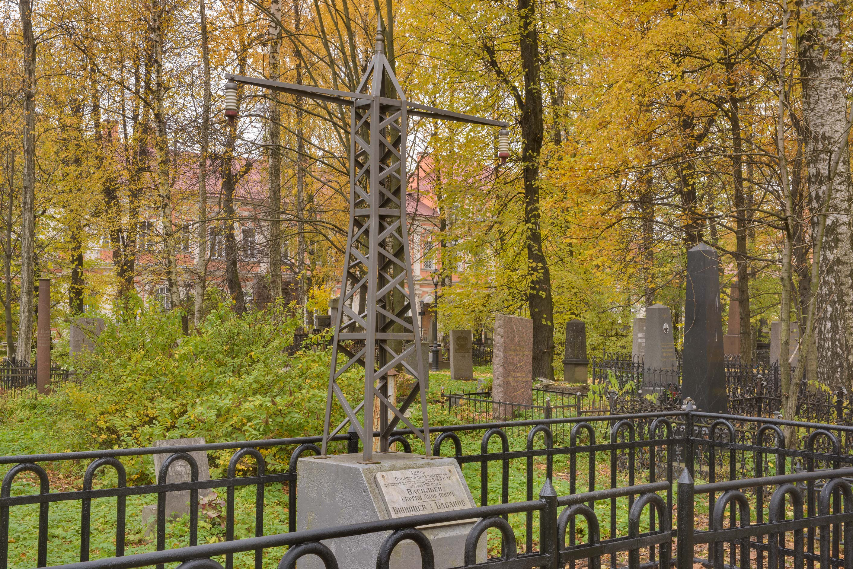Tomb of S. Ya. Vasilyev in Communist section of...Nevsky Lavra. St.Petersburg, Russia