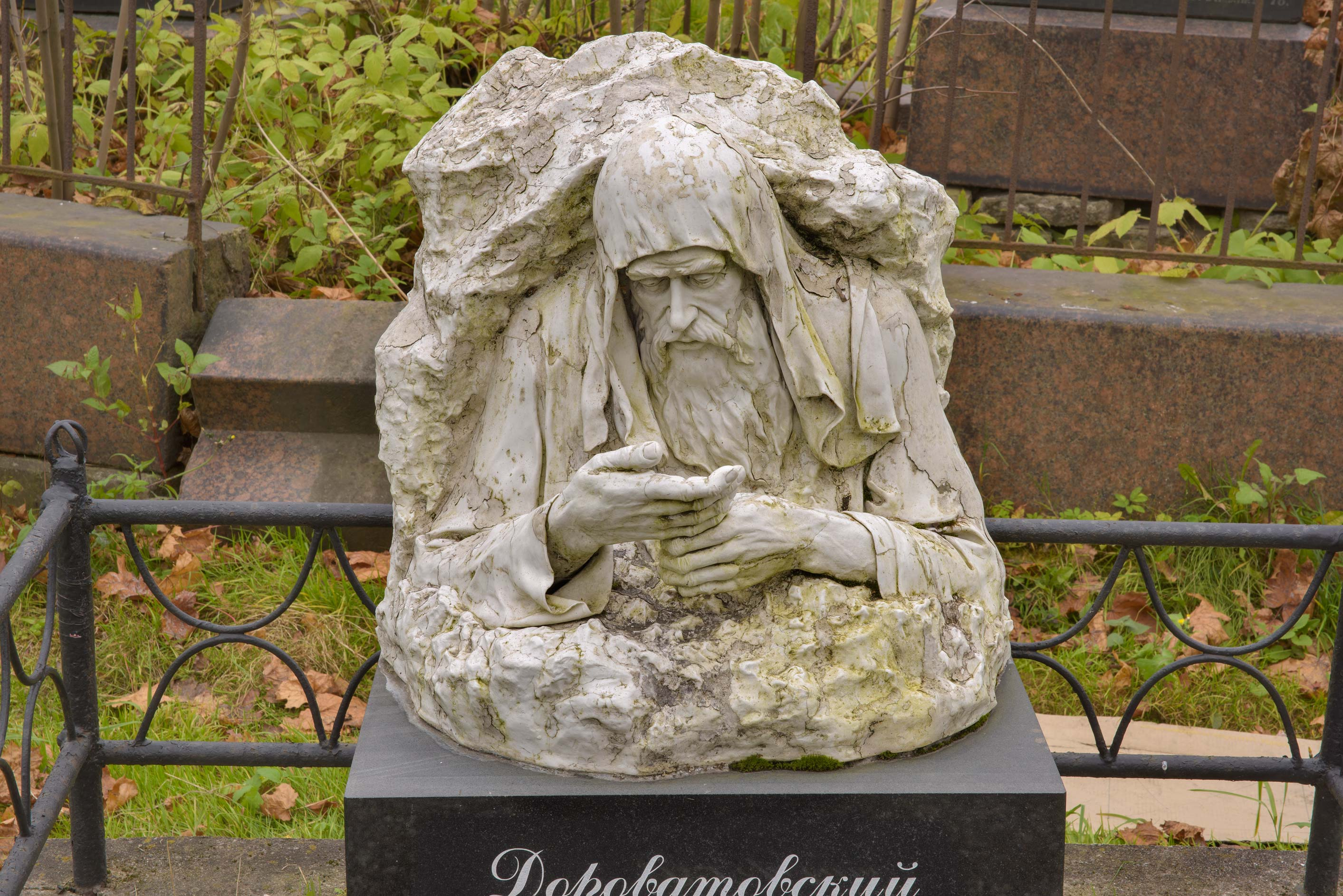Marble sculture on a tomb of Dorovatovskiy in...Nevsky Lavra. St.Petersburg, Russia