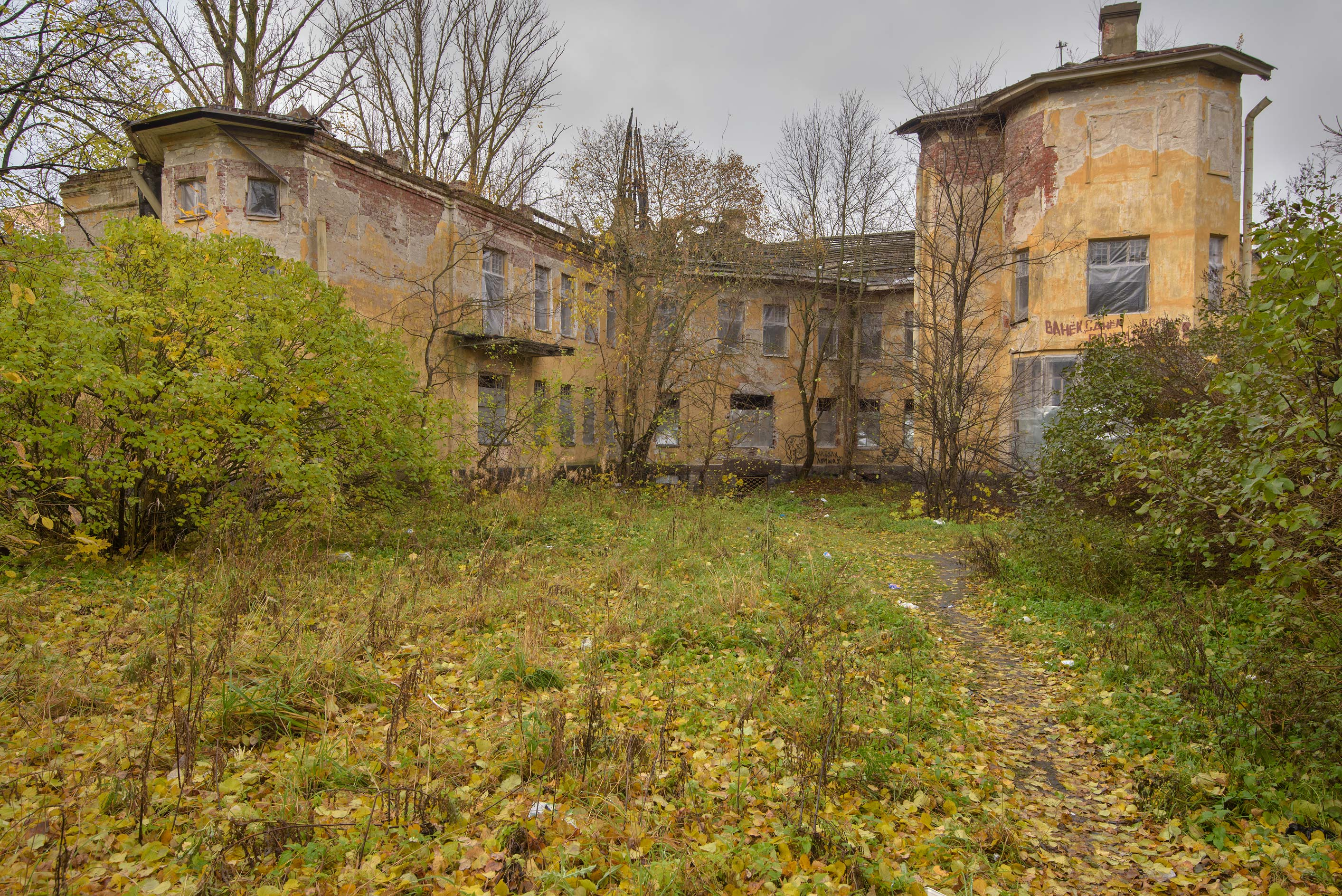 Courtyard of antituberculous hospital (former...in Kronstadt. St.Petersburg, Russia