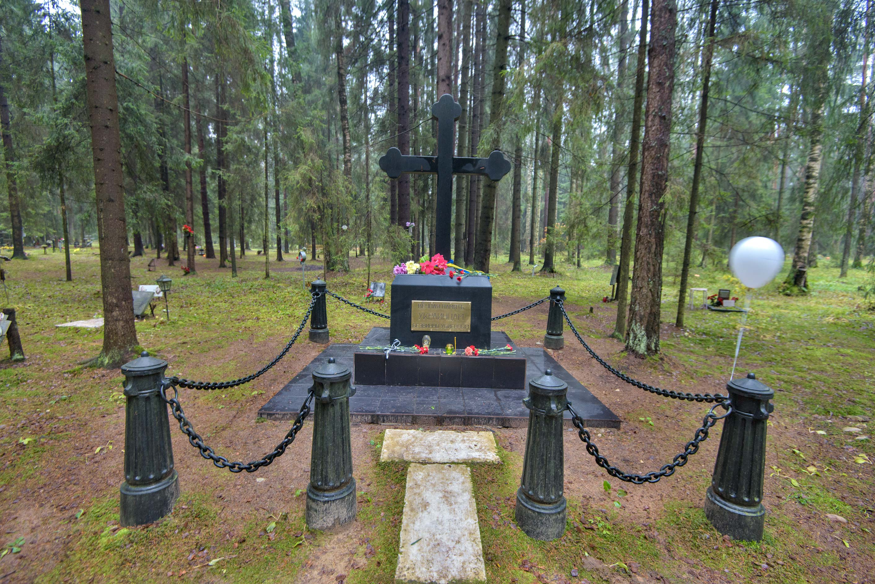 Ukrainian stone in Levashovskaya Pustosh Memorial...Levashovo near St.Petersburg, Russia