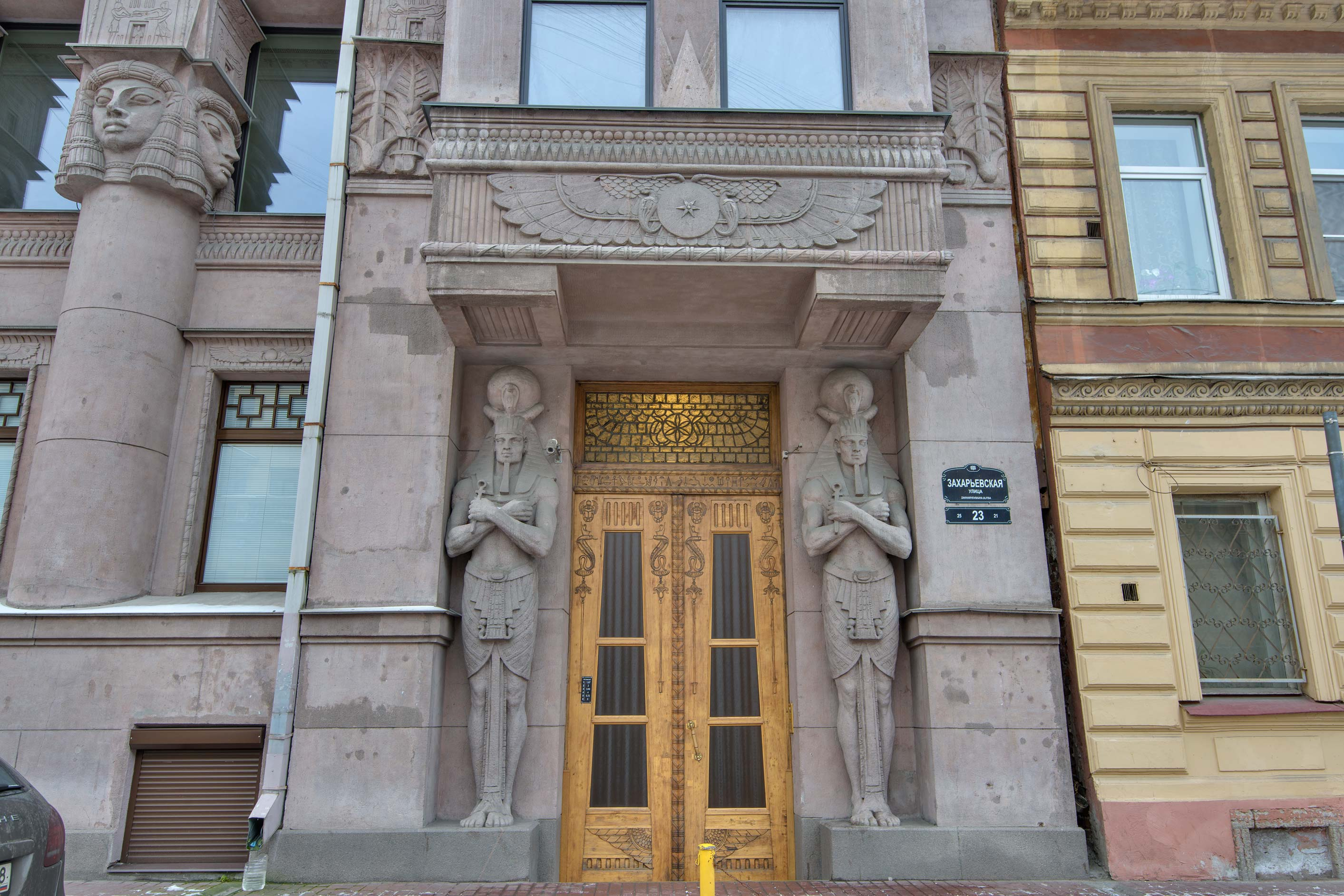 Entrance of Egypt House at 23 Zakharyevskaya St.. St.Petersburg, Russia