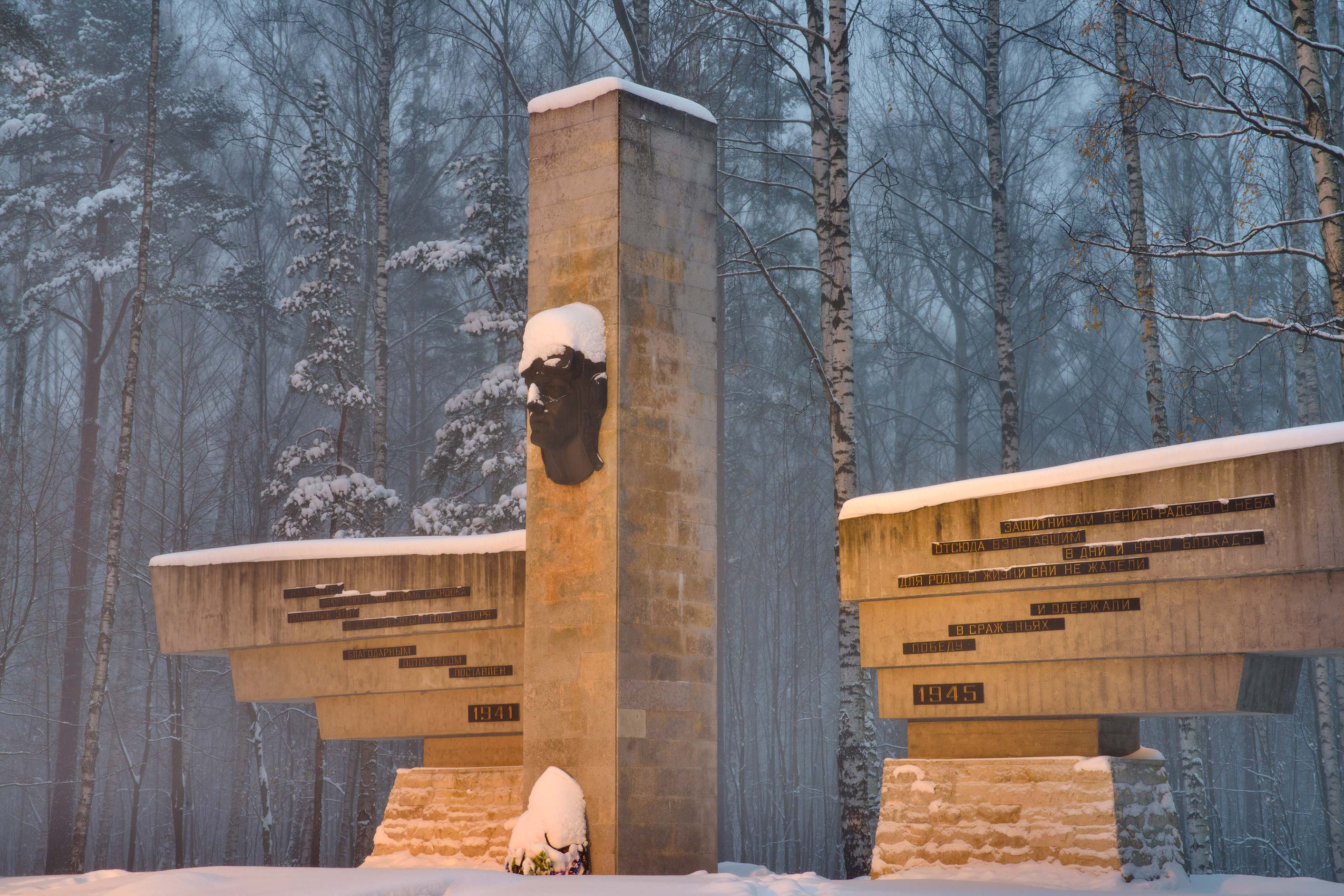 Pilot's memorial at evening in Sosnovka Park. St.Petersburg, Russia