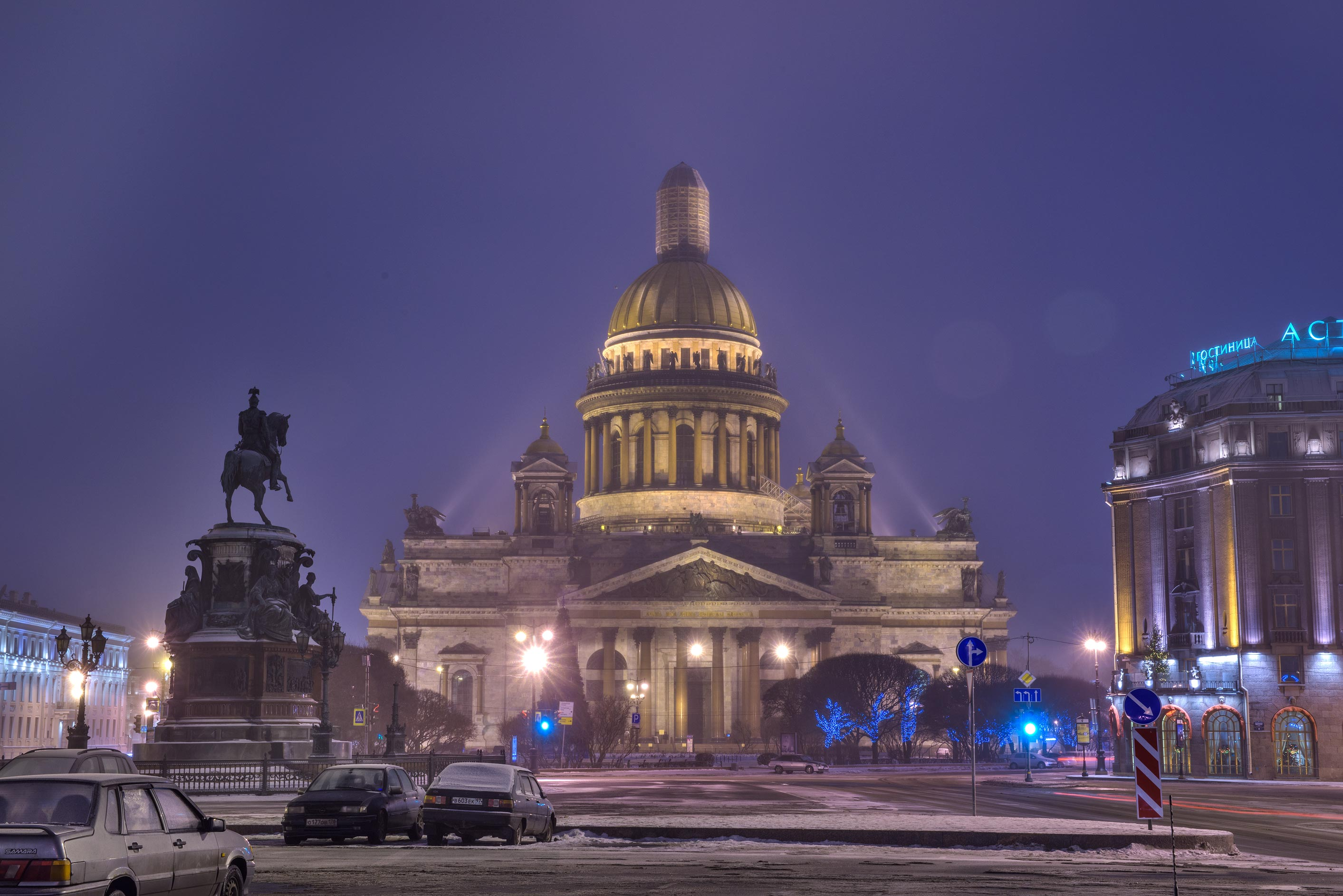 St. Isaac Cathedral from Blue Bridge. St.Petersburg, Russia