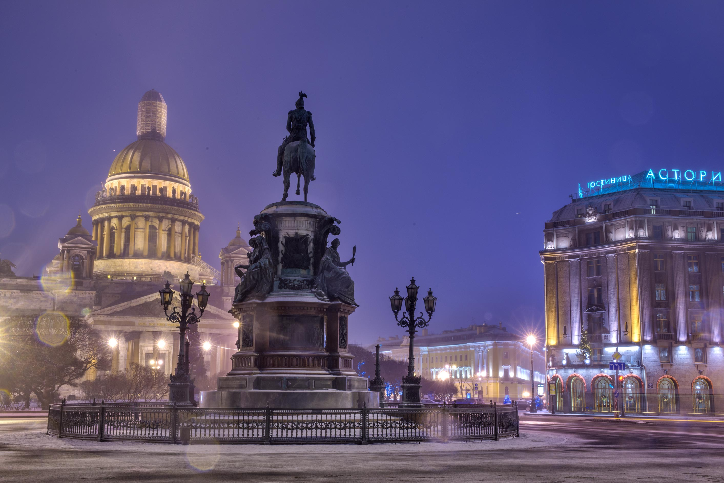 St. Isaac Cathedral, Astoria Hotel and Nicholas I...Blue Bridge. St.Petersburg, Russia