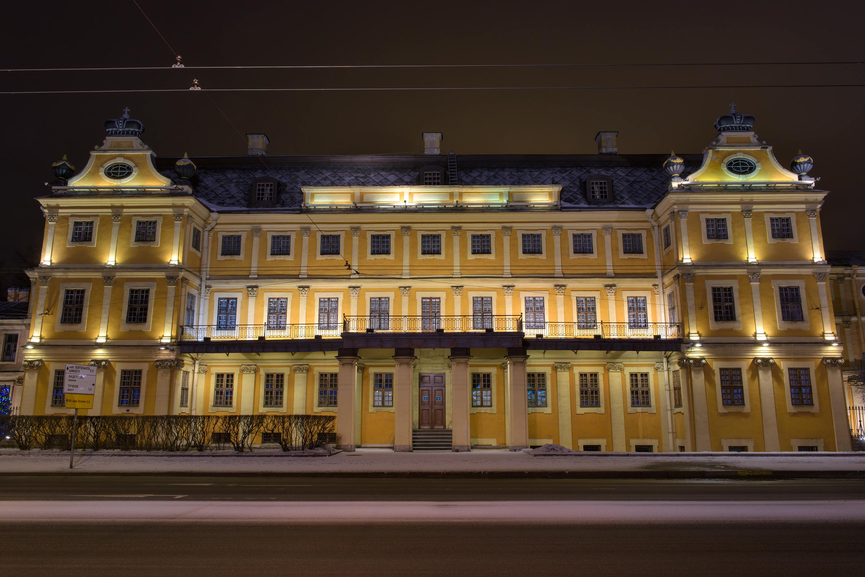 Front view of Menshikov Palace at 15...Island. St.Petersburg, Russia