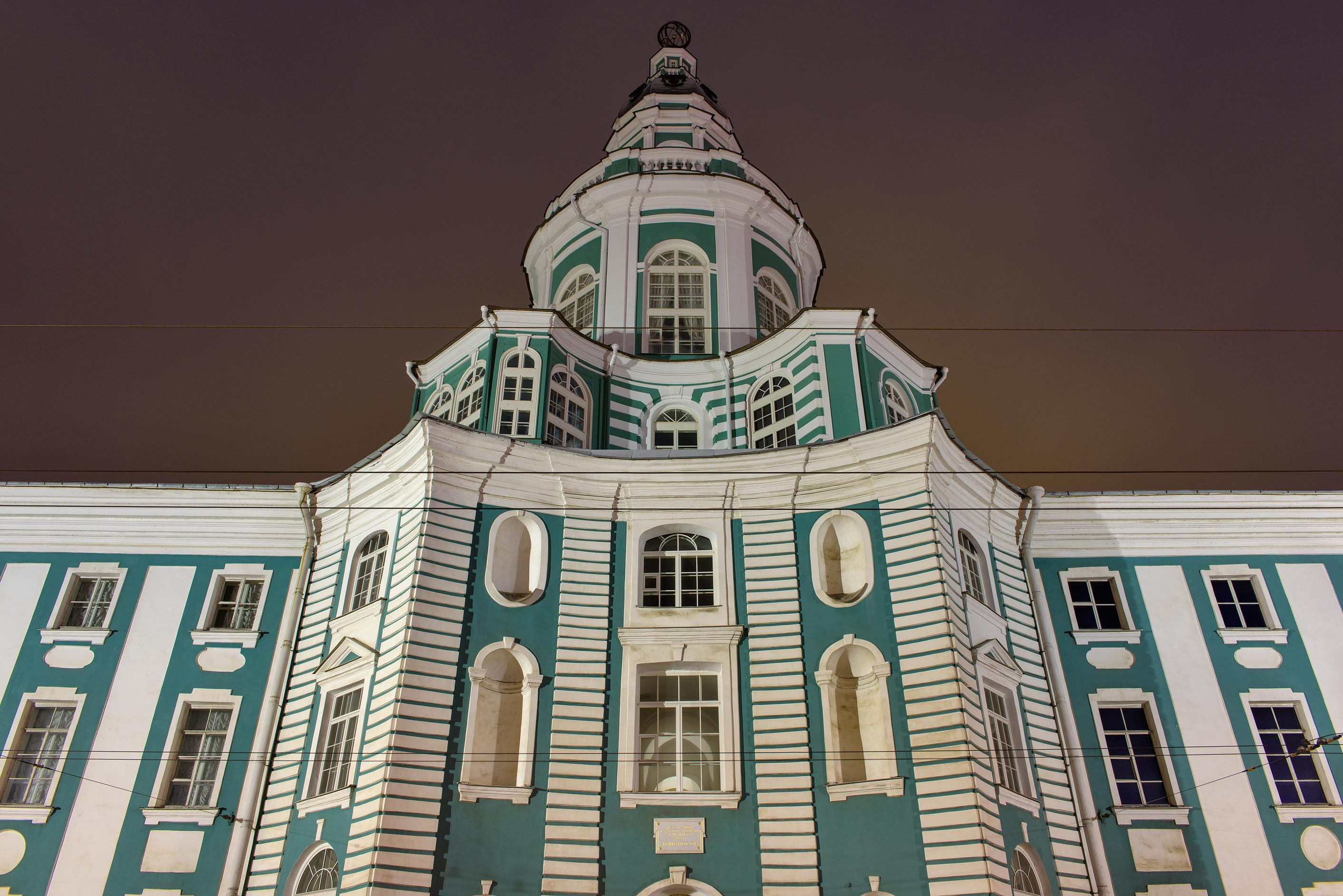 Kunstcamera at 3 Universitetskaya Embankment of Vasilievsky Island. St.Petersburg, Russia