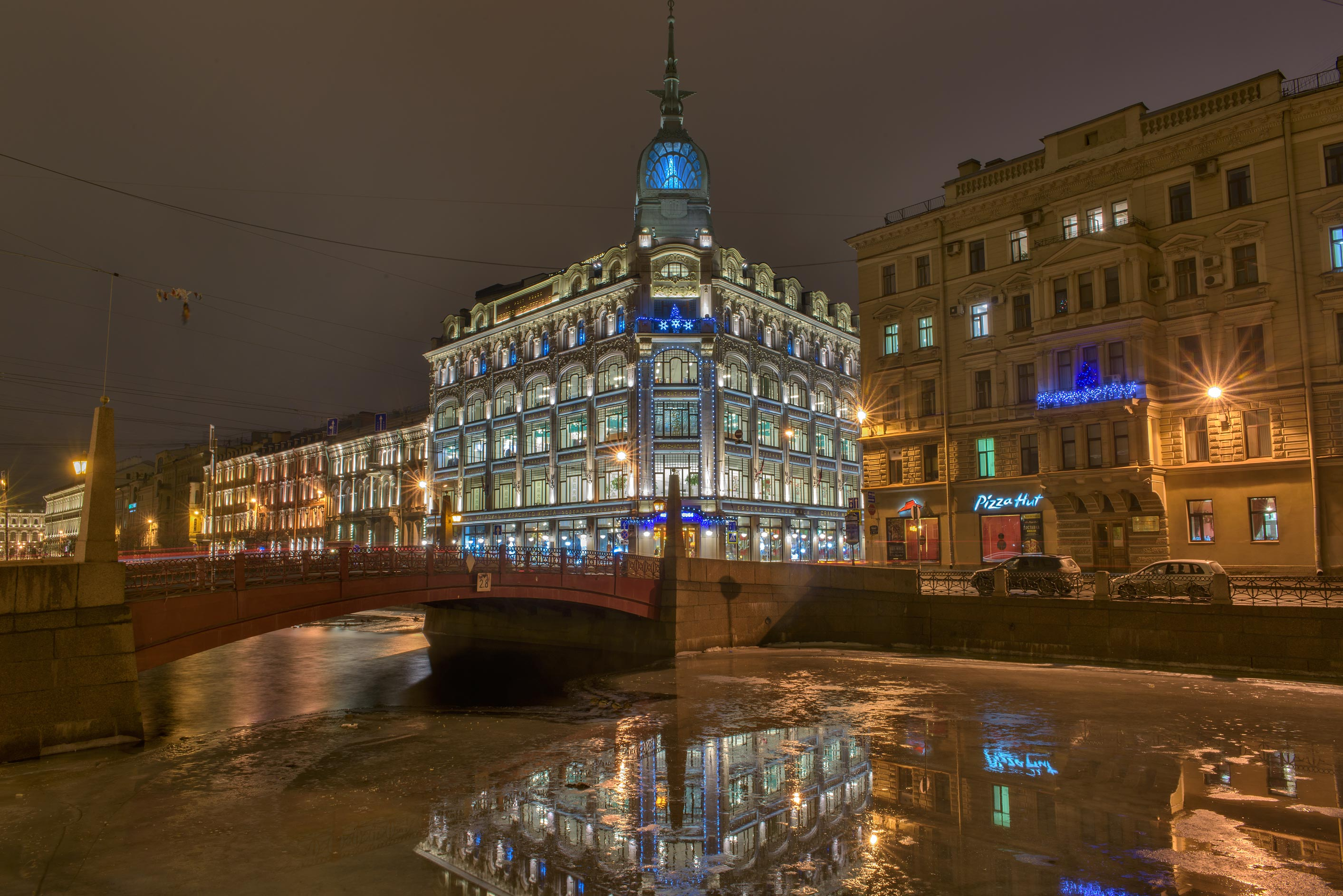 V. Volodarsky Sewing Factory from Moyka River Embankment. St.Petersburg, Russia