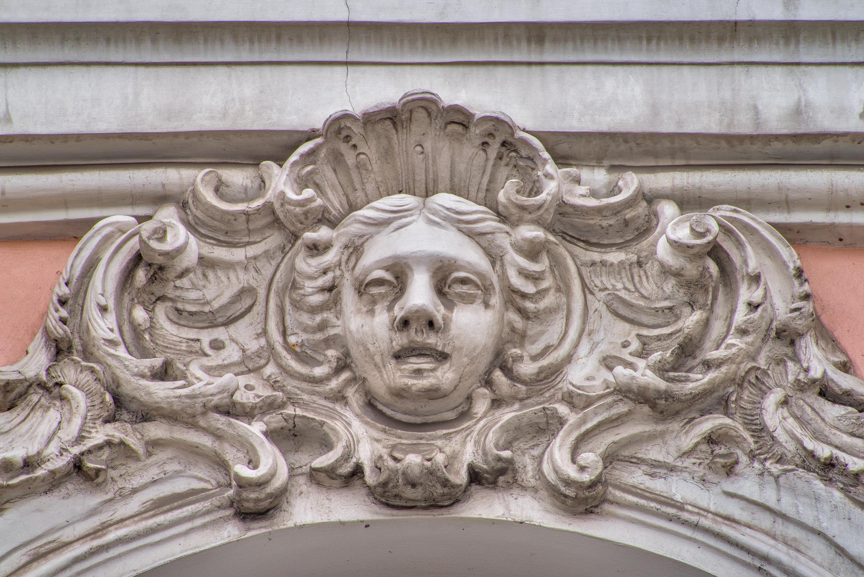 Dirty face on Stroganov Palace near Moyka Rive on Nevsky Palace. St.Petersburg, Russia