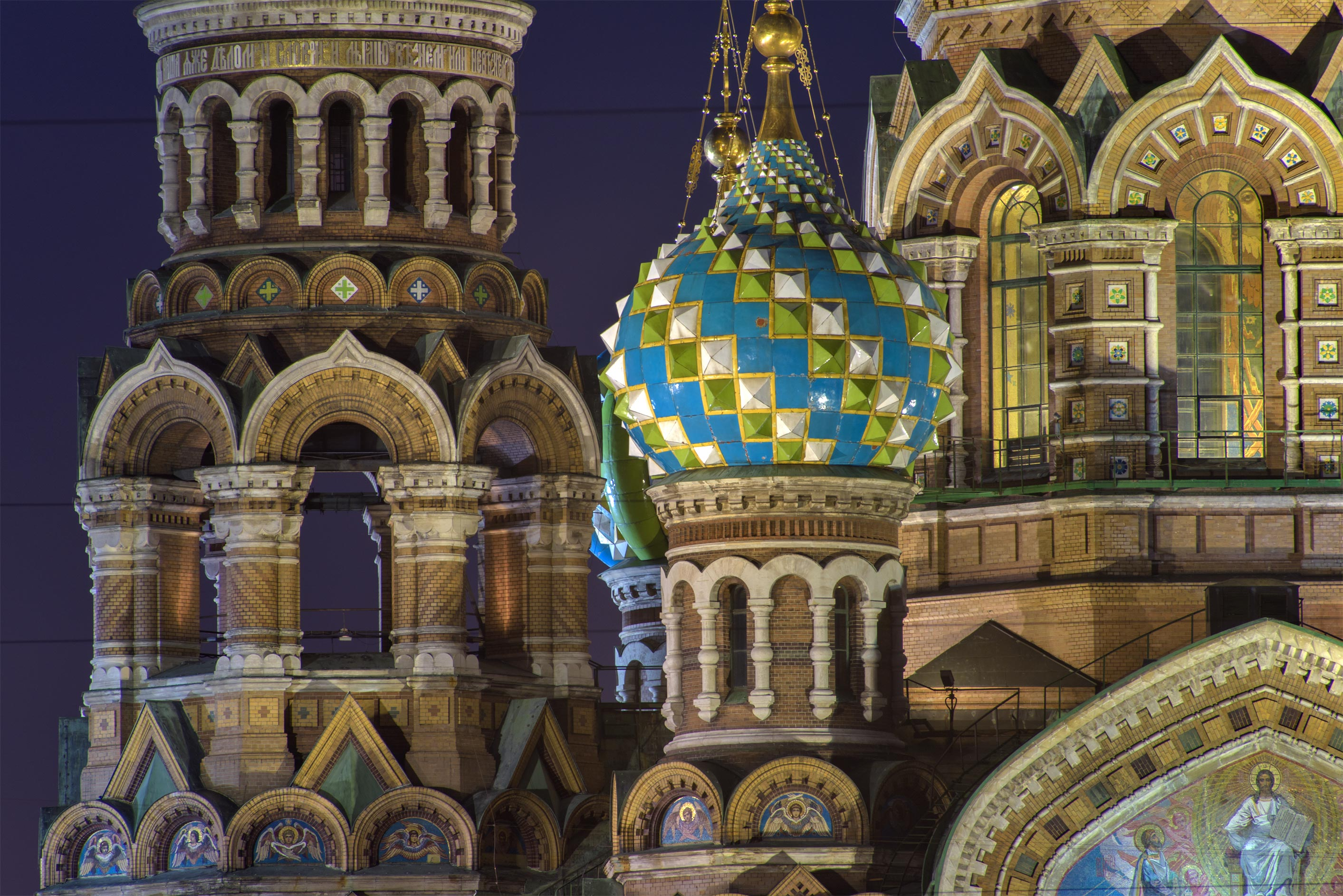 Domes of Church of Savior on Blood. St.Petersburg, Russia
