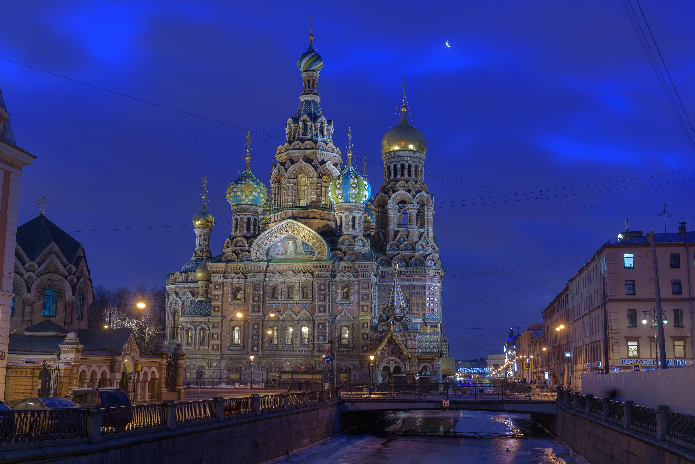 Church of Savior on Blood from Theater Bridge. St.Petersburg, Russia