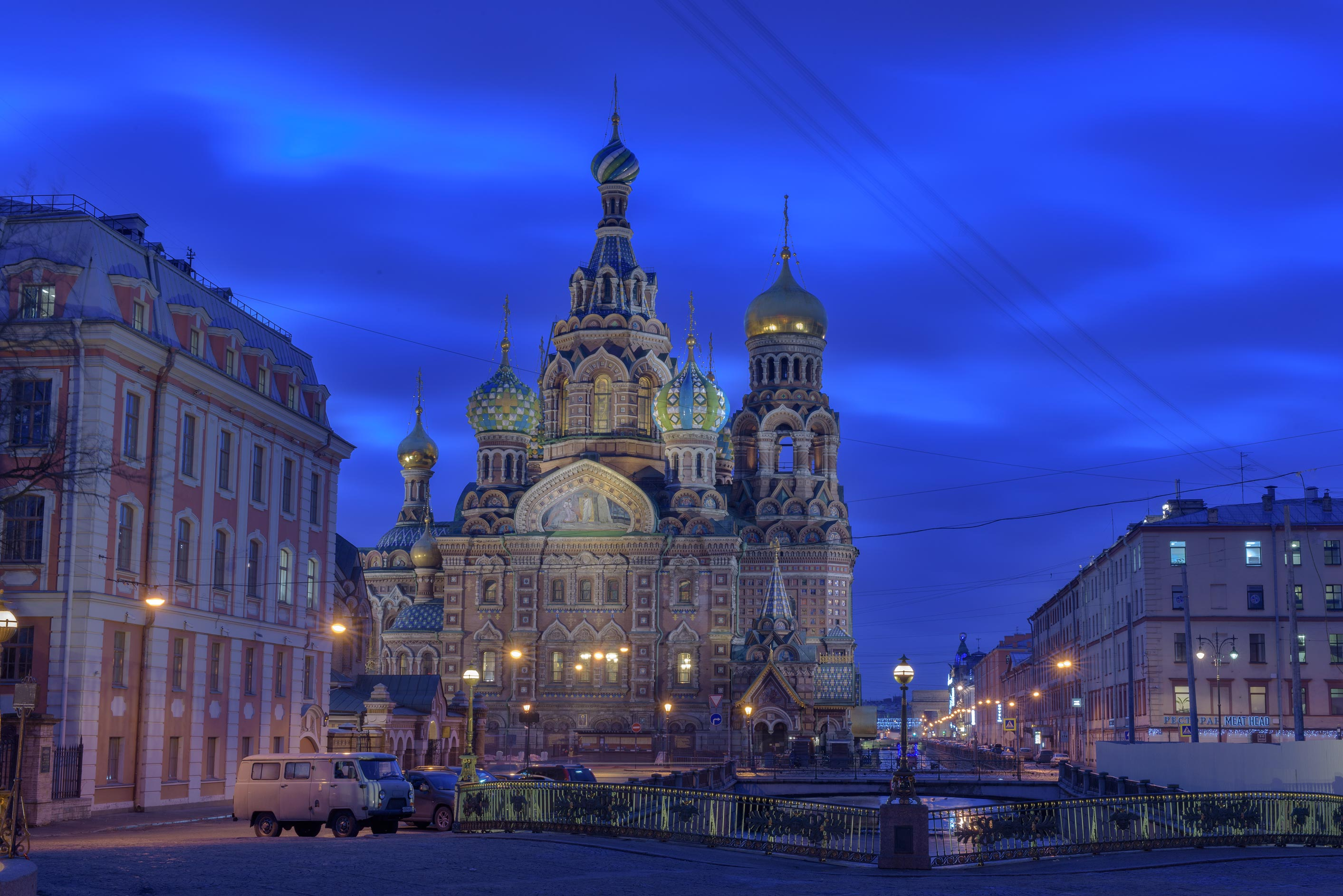 Church of Savior on Blood from Malo-Koniushenny Bridge at morning. St.Petersburg, Russia