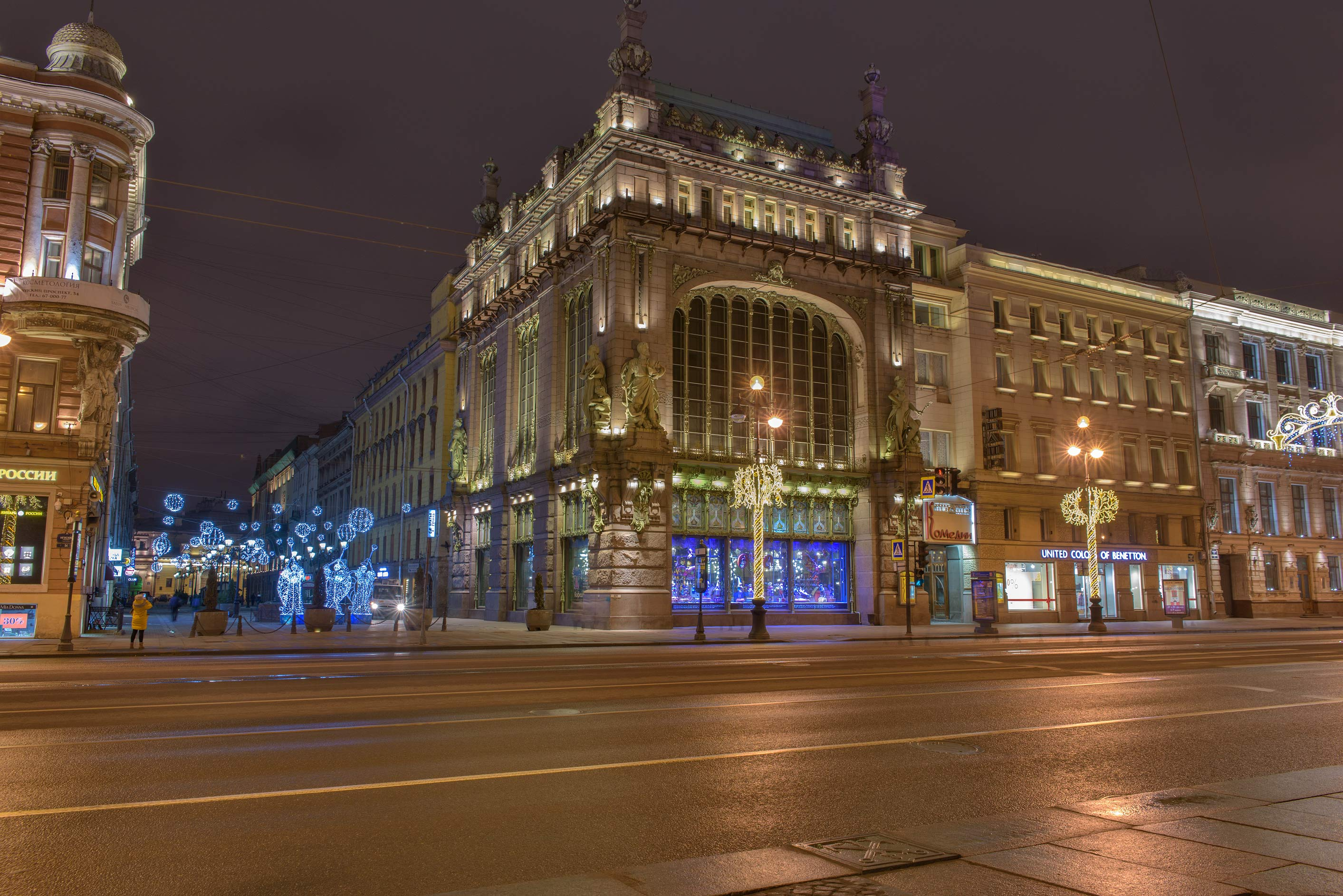 Eliseev Shop on Nevsky Prospect. St.Petersburg, Russia