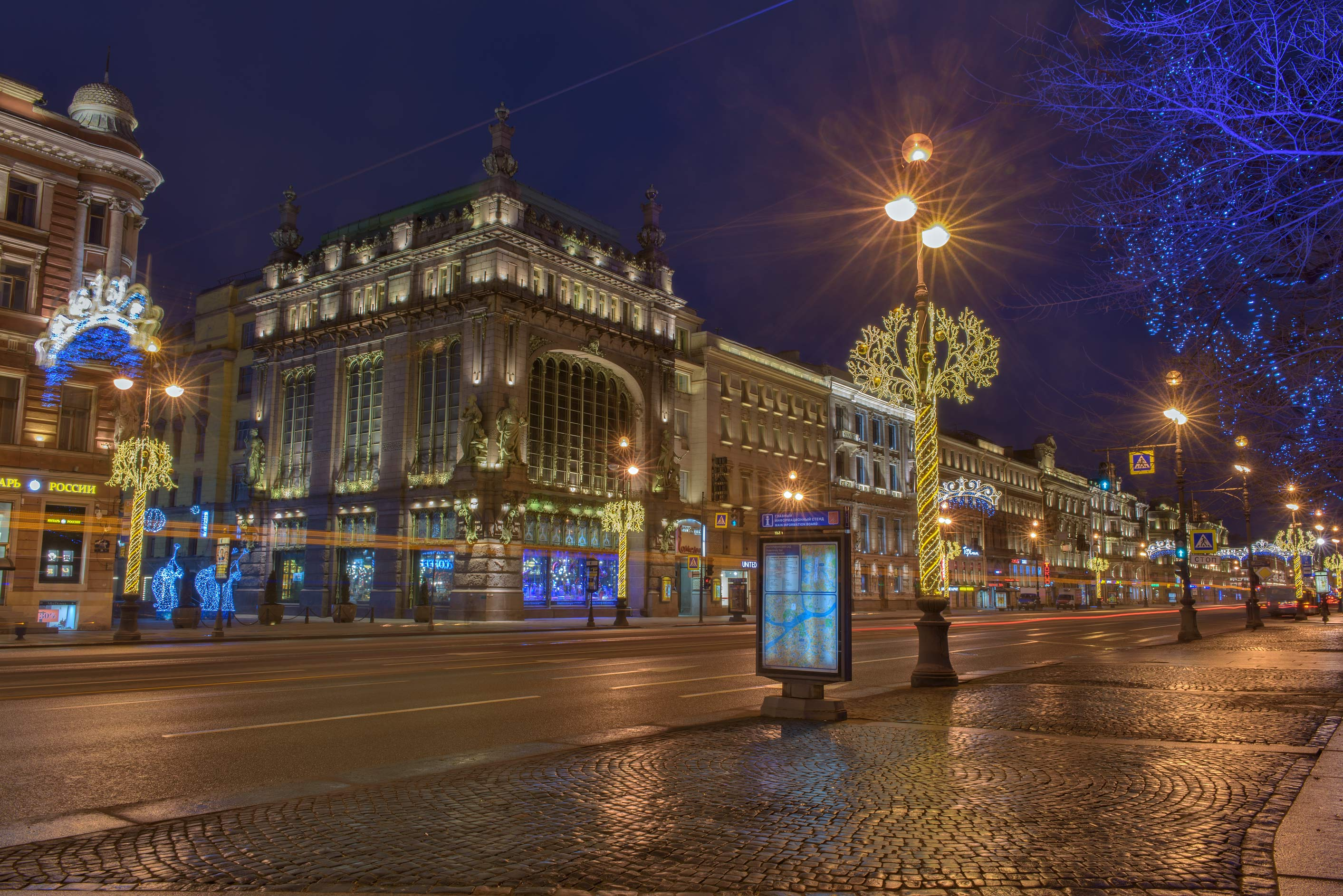 Nevsky Prospect near Ostrovskogo Square at morning. St.Petersburg, Russia