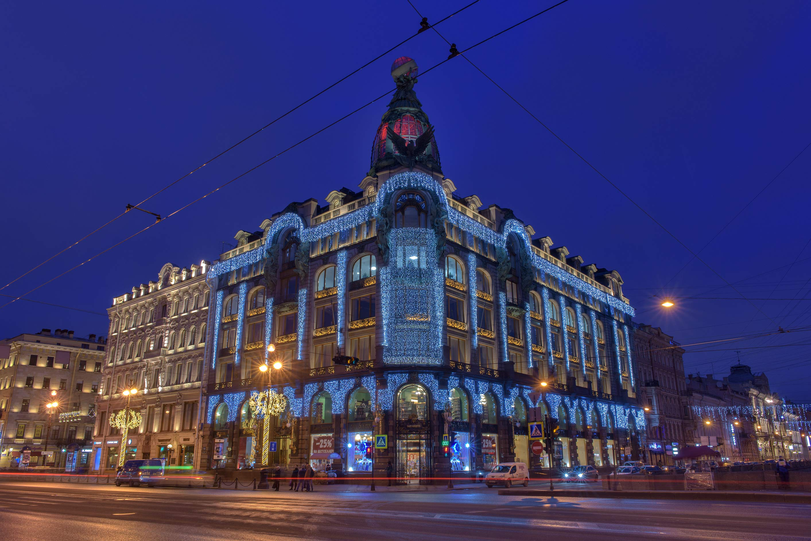 Zinger House on Nevsky Prospect. St.Petersburg, Russia