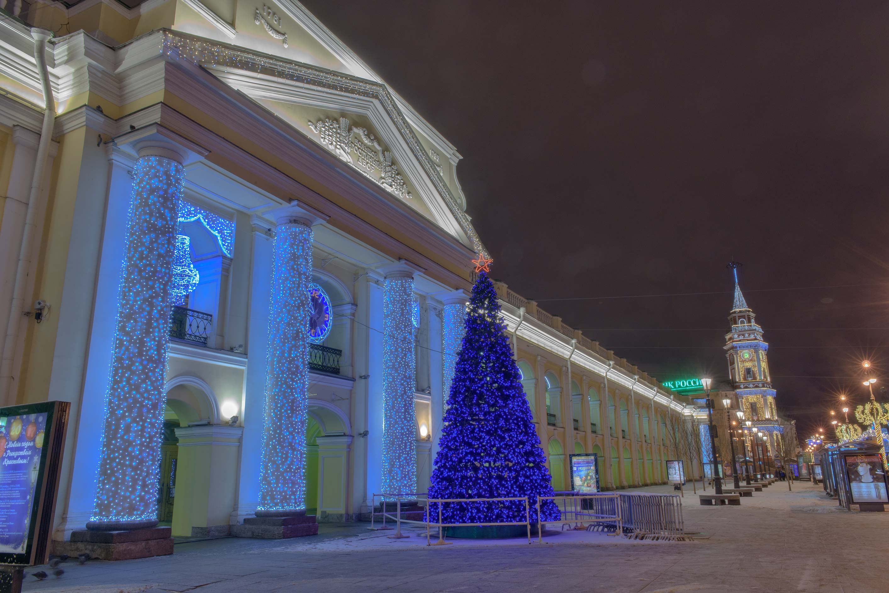 Christmas tree near Gostiny Dvor at Nevsky Prospect. St.Petersburg, Russia