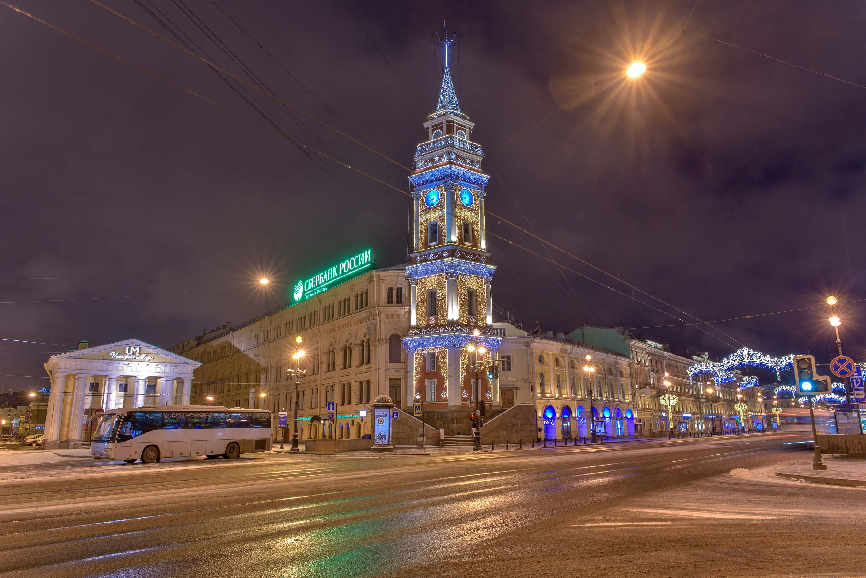 Tower of City Duma at Nevsky Prospect. St.Petersburg, Russia