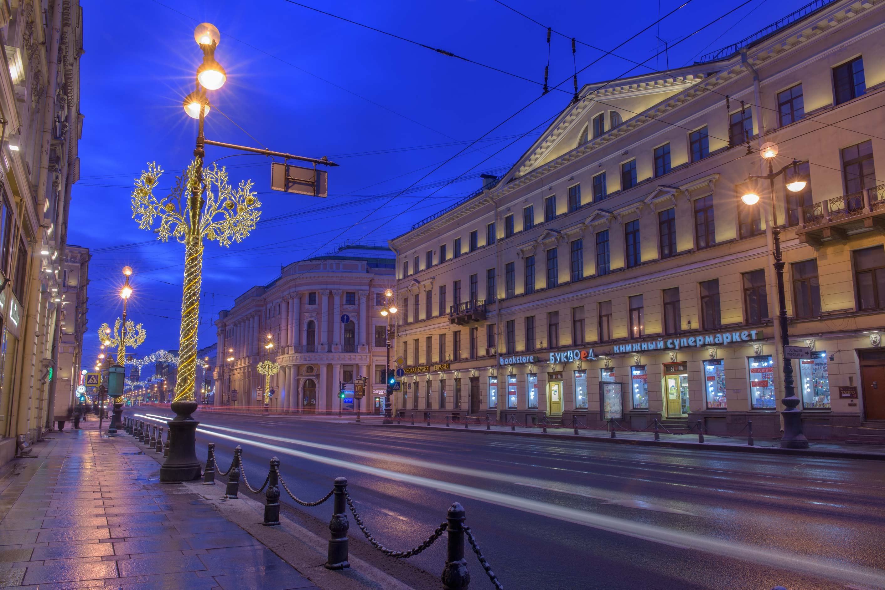Nevsky Prospect between Morskie streets. St.Petersburg, Russia