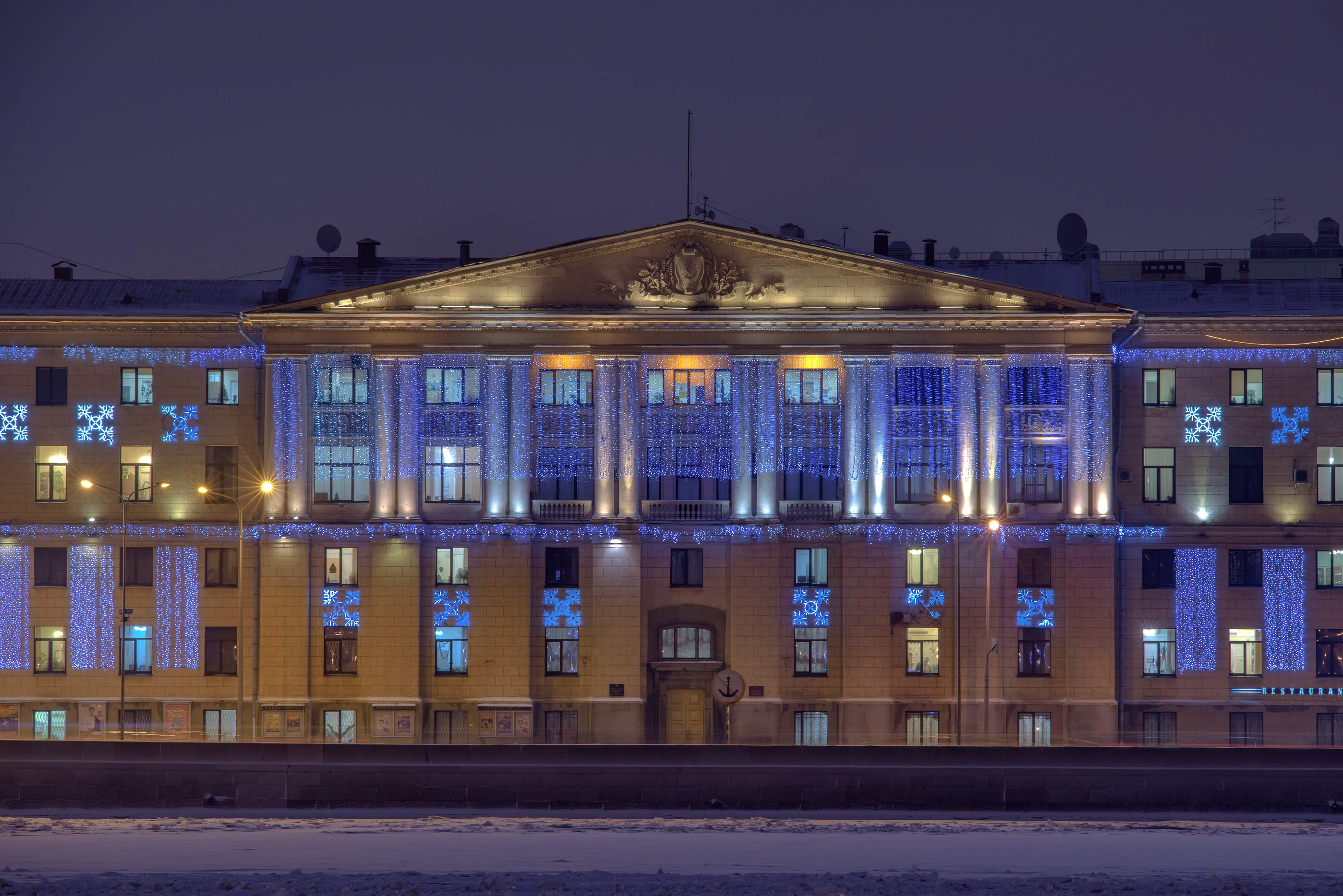 Administration building of Kalininsky district...Embankment. St.Petersburg, Russia