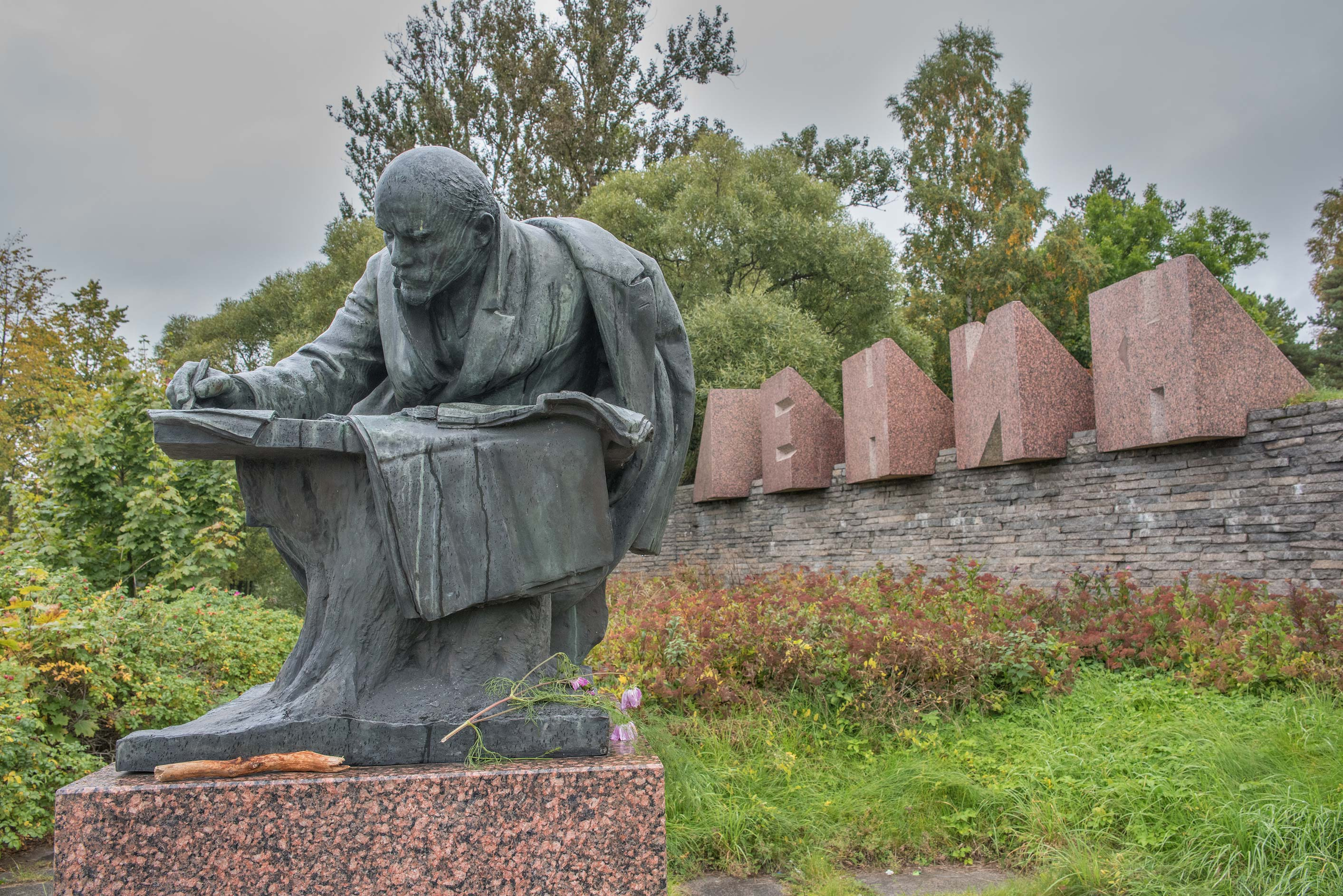Monument of Russian communist revolutionary...west from St.Petersburg. Russia