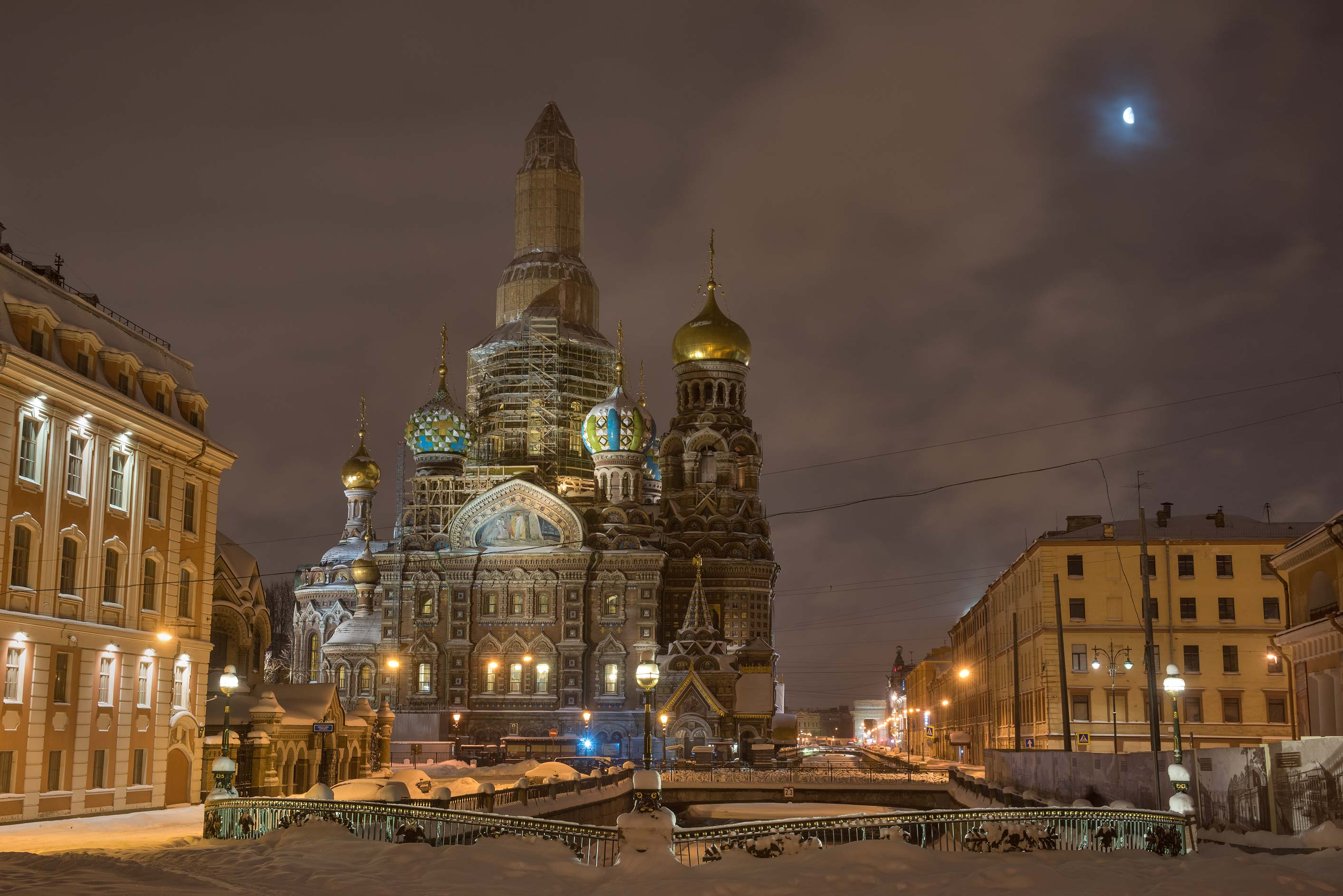 Church of Savior on Blood from Moyka River. St.Petersburg, Russia