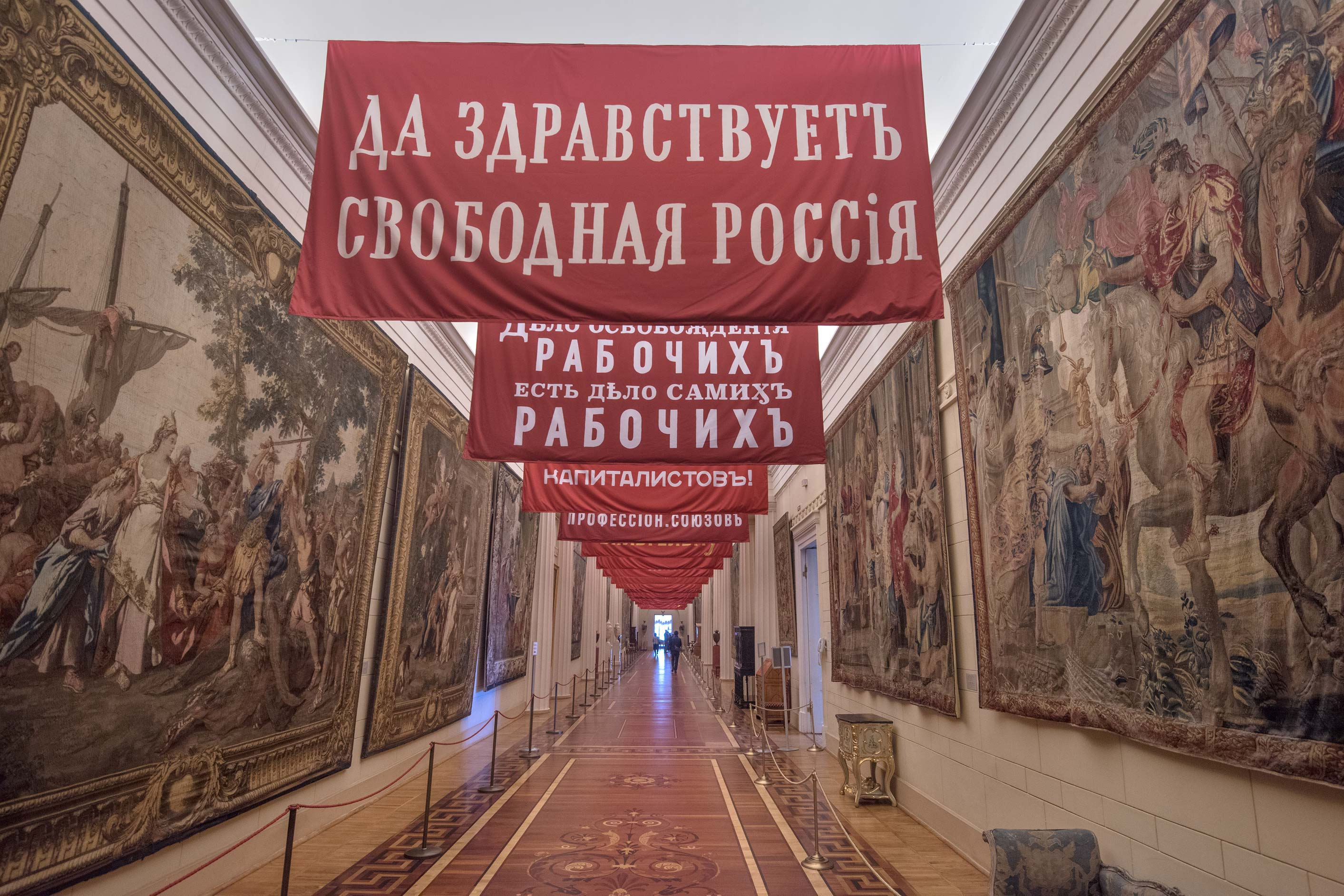 Centenary commemoration of Great Socialist...Museum. St.Petersburg, Russia