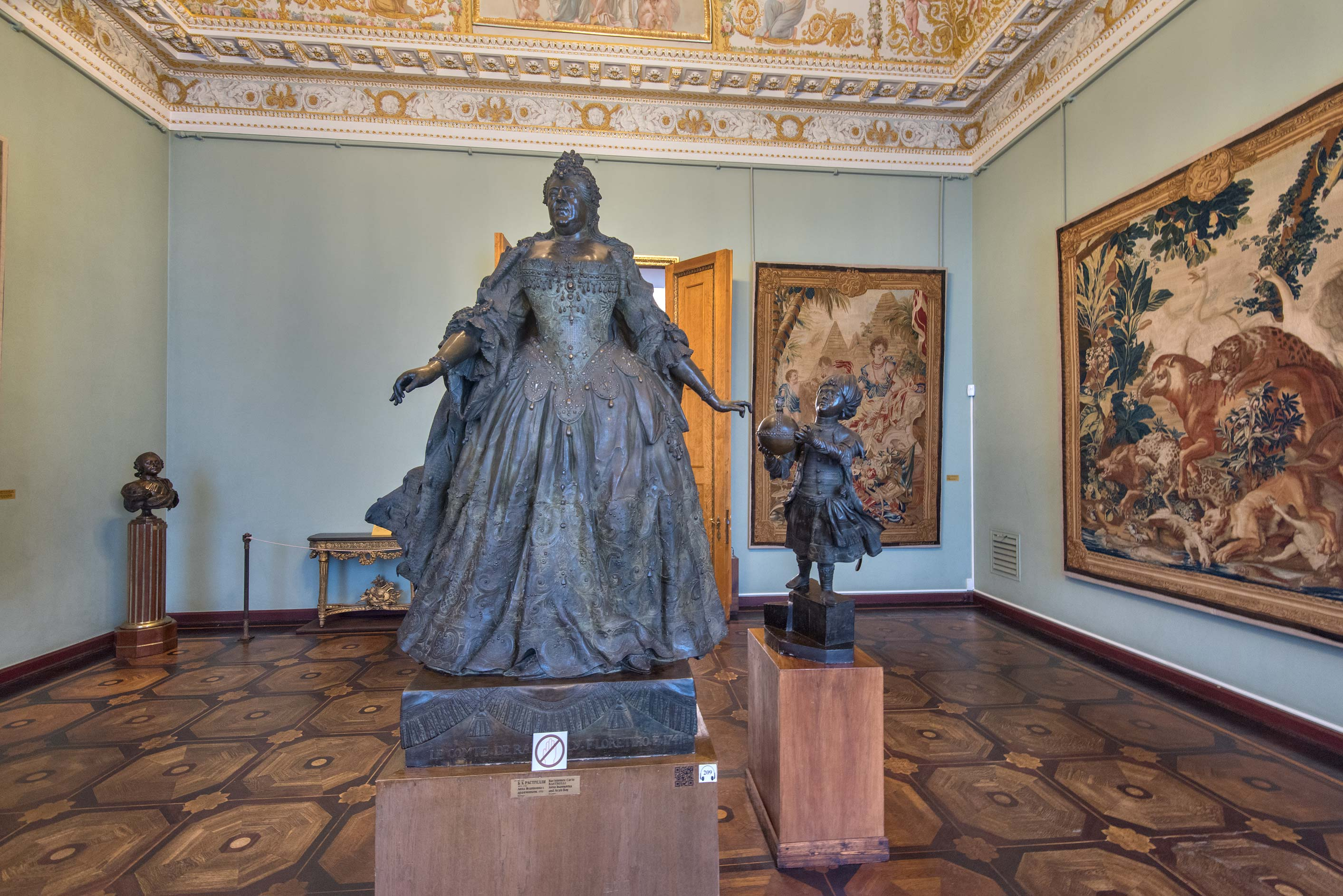 Sculpture of Russian Tsar Catherine the Great in Russian Museum. St.Petersburg, Russia