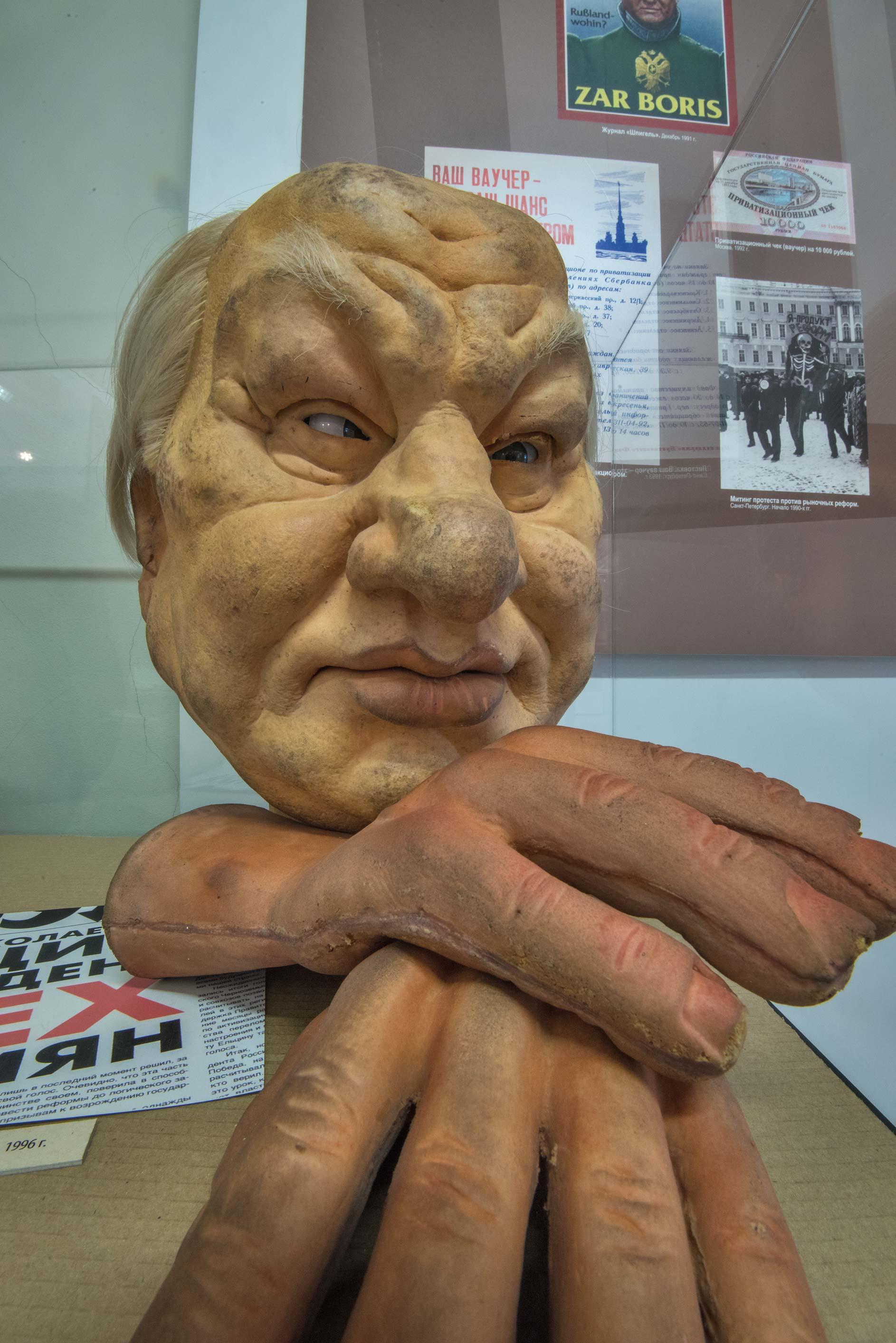 Caricature rubber sculpture of a head of the...Mansion). St.Petersburg, Russia