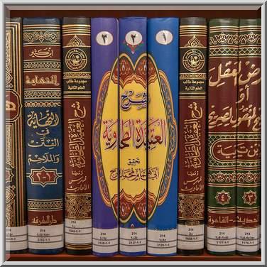 muhammad ibn abdul wahhab books pdf